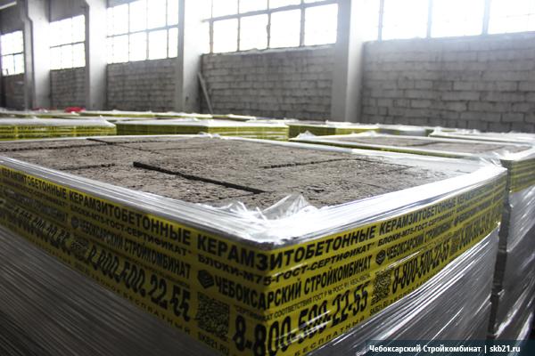 Керамзитобетонные блоки в Рязани